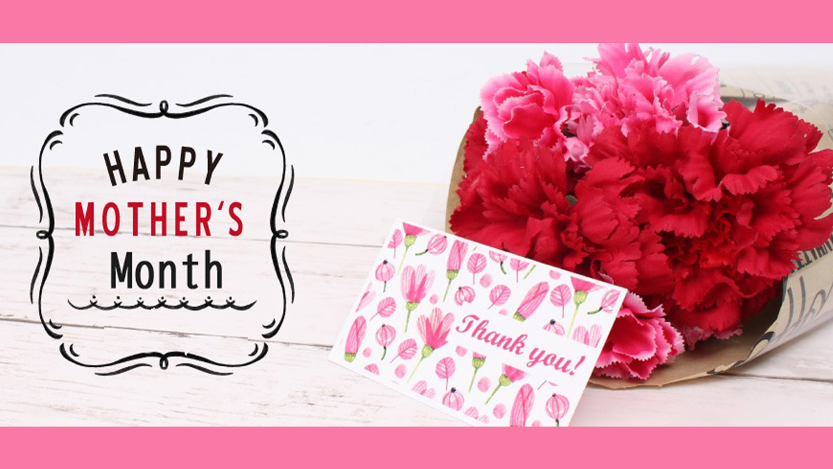 2020_mother_month1200.jpg