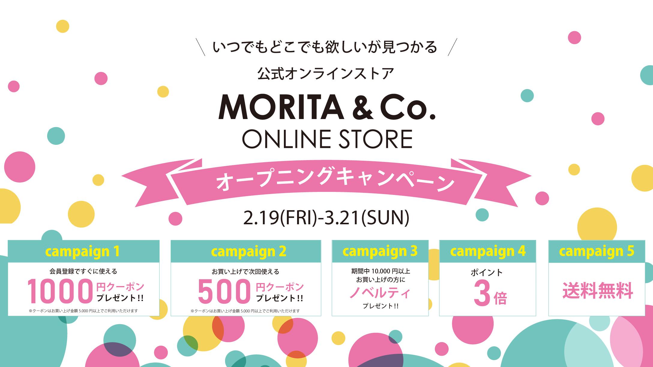 openbanner/morita/store/shop/open/coupon